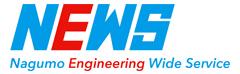 ナグモ産業株式会社 重量物・精密機器の輸送・搬入・据付はお任せください!